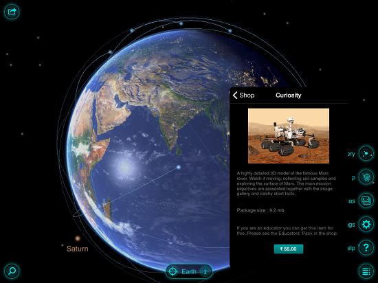 curiosity rover solar walk