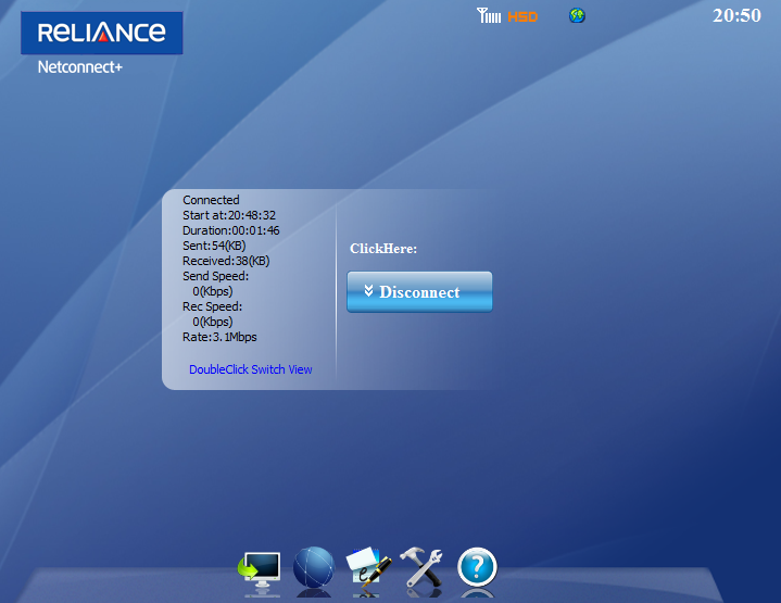 reliance user interface